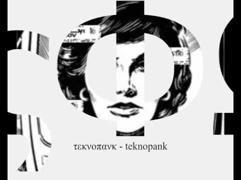 teknopank - Devil Knows | greek electronic music