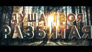 EMIN   ДЕВОЧКА МОЯ (LYRIC VIDEO)