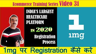Ecommerce: 1mg Business Model | Register | e commerce business training in India