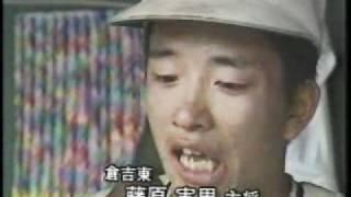最後の夏鳥取県立倉吉東高校