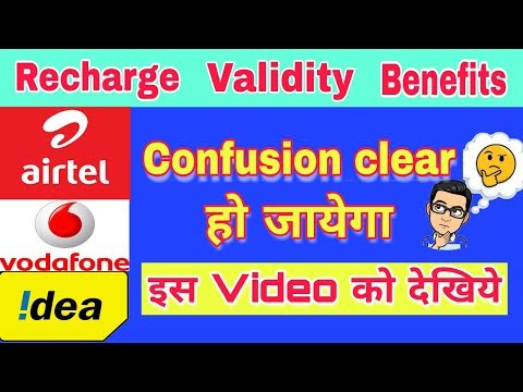 Increase Your Airtel,Idea,Vodafone Vailidty Without Reharge l