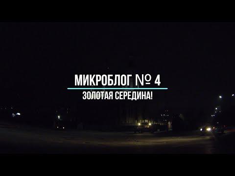--4----gitup-f1
