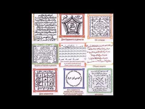 7 дом пуст в астрологии