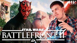 Обзор Star Wars Battlefront 2 / EA ВЗЯЛИСЬ ЗА УМ? (Обзор после обновления)