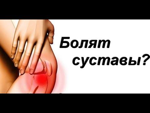 Чем можно снять боль в тазобедренном суставе