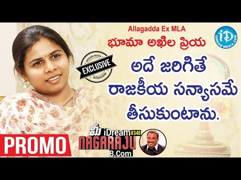 Bhuma все видео по тэгу на igrovoetv online
