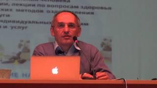 Торсунов О.Г., Челябинск (06.11.2013) - 00066