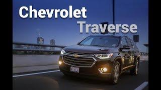 Chevrolet Traverse -  Donde el interior es lo que cuenta   Autocosmos