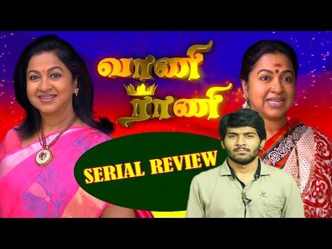 Vani Rani Tamil Serial Review By Review Raja