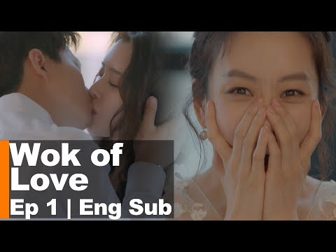 Jung Ryeo Won Sees JunHo kissing! [Wok of Love Ep 1]