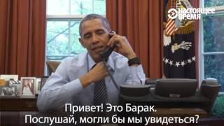 Барак Обама после ухода из Белого дома