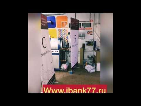 Печать и изготовление Ролл апов( roll up) и Press Wall