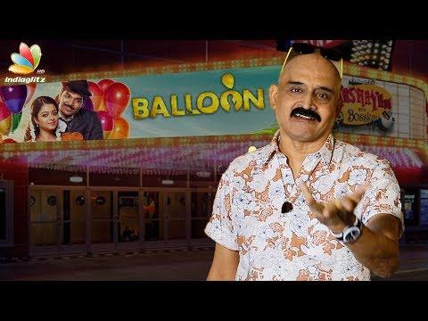 Balloon Movie Review : Kashayam with Bosskey   Jai, Anjali, Janani Iyer   Horror Film
