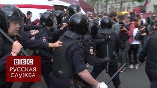 Массовые задержания на протесте в Москве