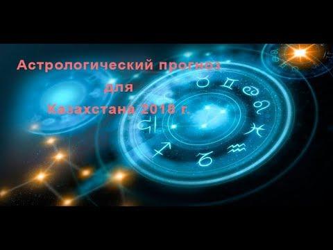 Астролог аристова откуда такая богатая