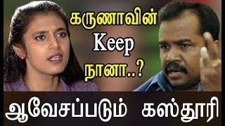 tamil news live | actress Kashthuri Interview | kollywood news | redpix