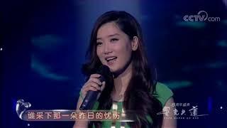 [星光大道]歌曲《荷塘月色》 演唱:凤凰传奇   CCTV