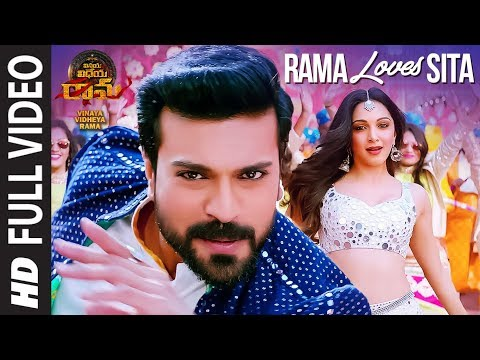 Rama Loves Seeta Full Video Song