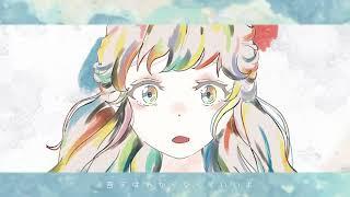 mqdefault - color / ひらめ【Music Video】