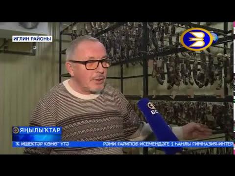 Иглинская колбаса