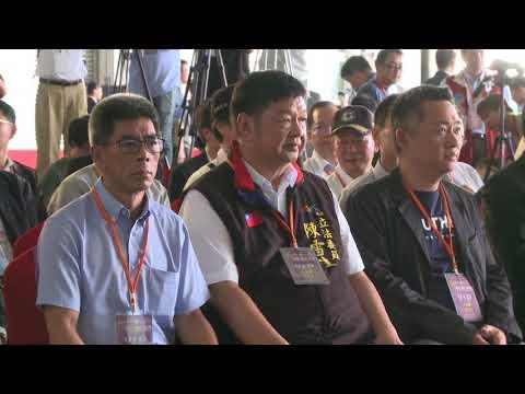 Premier Lai Ching-te at launch of air ambulance services for Kinmen, Matsu, Penghu