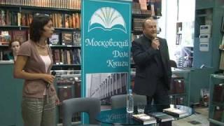 Мир книг Януша Вишневского, Януш Вишневский в Московском Доме Книги