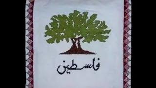 تحميل اغاني ليا وليا يابنيه ،،، من أروع ما أنشد التراث والفلكور الفلسطيني HD MP3