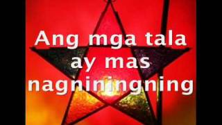 Star ng Pasko with lyrics, ABS-CBN Christmas Station ID 2009