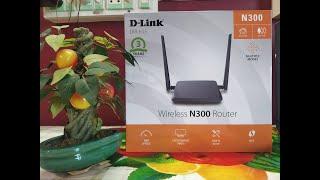 D LINK DIR-615 N300 ROUTER |  HINDI