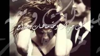 تحميل اغاني سعد علوش - الوداع.flv MP3