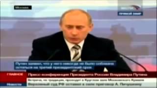 Путин лучшее за 15 лет   Путин ЖЖЁТ