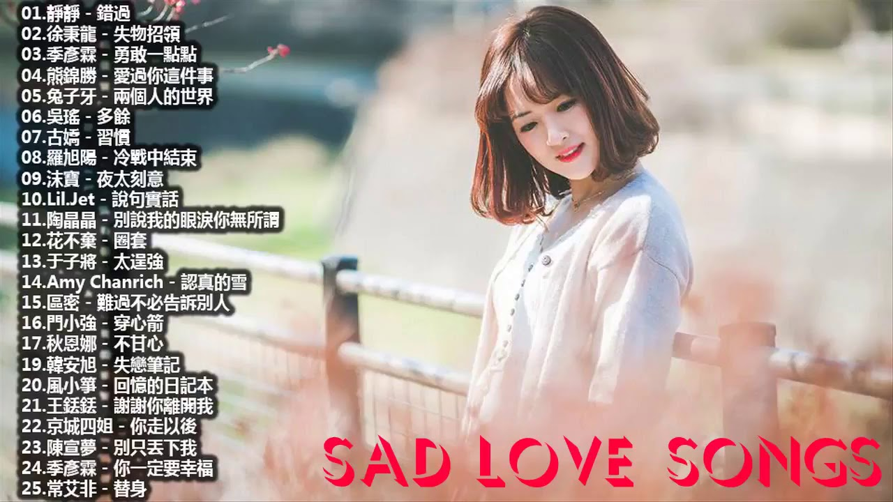 25 Best of Chinese Song Heard most Song Of 2018 ❤ Most