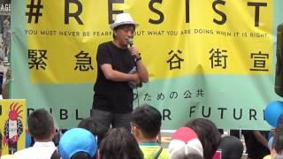 首都大学東京教授 宮台真司 さん