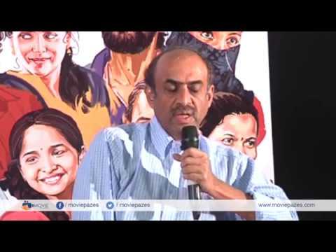 Suresh Babu Pressmeet About Care of Kancharapalem