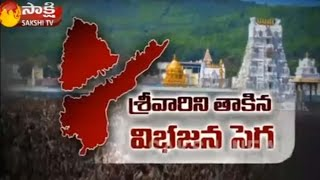 High Court issue notice to Telangana and AP, TTD Over New row on TTD revenue share