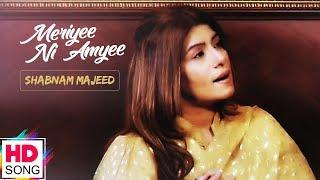 Meriyee Ni Amyee  Shabnam Majeed