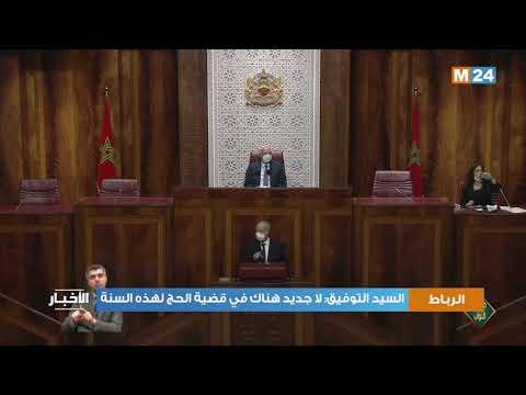 وزير الأوقاف والشؤون الاسلامية لا جديد هناك في قضية الحج لهذه السنة