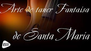 Томас де Санта Мария - Искусство играть фантазию