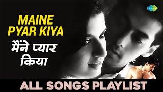 Maine Pyar Kiya [1989]  Jukebox - Full Songs   Salman Khan & Bhagyashree   Bollywood Superhit Songs