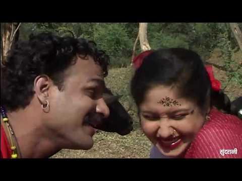 Chherkin Turi Tor Chheri - छेरकिन तुरी तोर छेरी - Guru Kumar & Mira - Chherkin Turi - CG Song