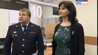 Госуслуги МВД (ГТРК Вятка)