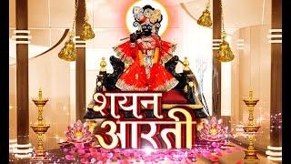 Shri Radha Saneh Teri Aarti Gaun Live Thakur Shri Radha Saneh Bihari Ji Aarti