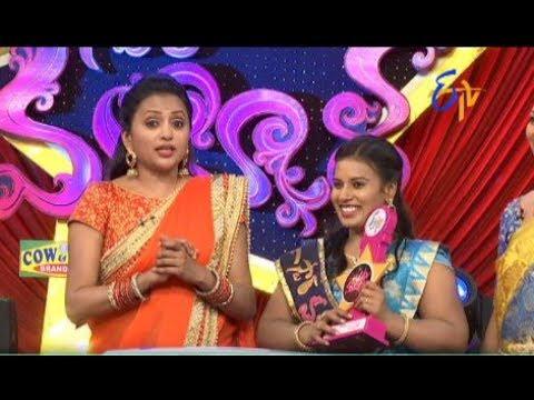Star Mahila | 31st May 2017 | Full Episode | ETV Telugu