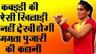 mamatha pujari | kabaddi | successs story | motivational video biography hindi | inspirational video  RAVISHANKAR SHASTRI PHOTO GALLERY  | UPLOAD.WIKIMEDIA.ORG  EDUCRATSWEB