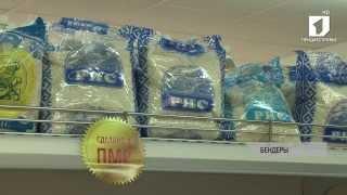 Депутаты предлагают отказаться от государственного регулирования цен на социально значимые продукты