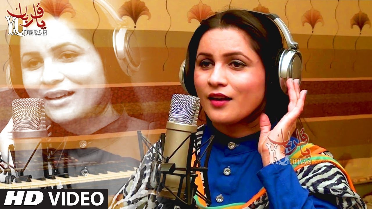 Pashto New Songs 2017 | Ta Sara Me Meena Da | Rani Khan Official Pashto HD Songs 1080p