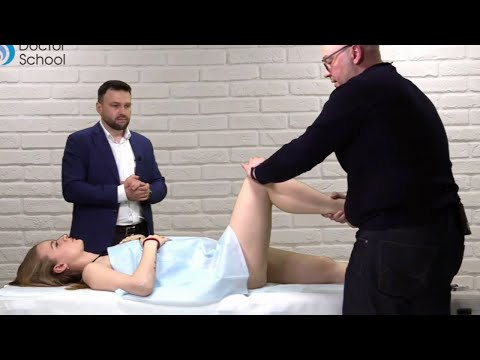 Клинический осмотр при болях в тазобедренном суставе