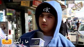 preview picture of video 'كيف ستقضي يوم الإنتخابات؟'