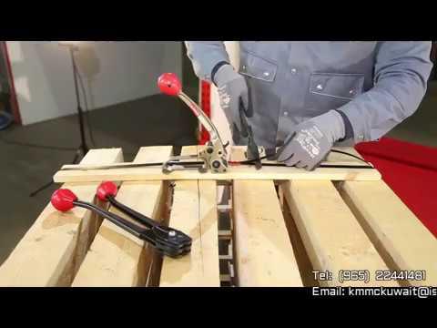 Signode Make Steel Strapping Machine