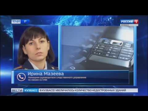 В Новокузнецке осудили банду сутенеров